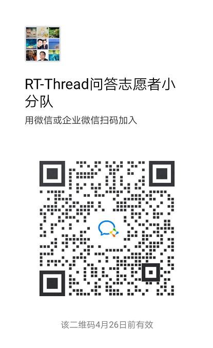 微信图片_20210419165811.png