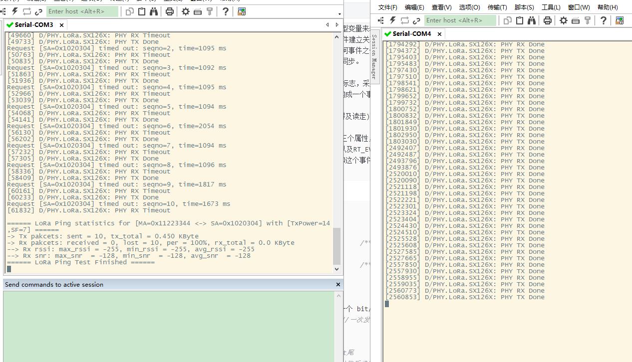 art-pi做从机LSD4RF-200BV03做主机显示界面.png